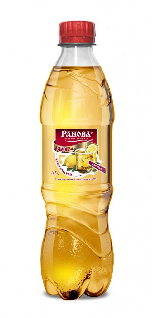 Лимонад Классический 0,5 л.